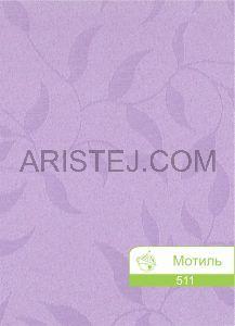 motyl-511