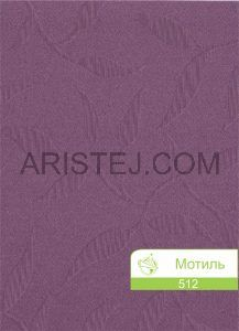 motyl-512