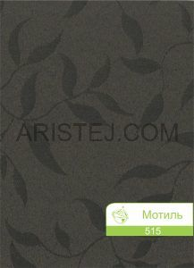 motyl-515