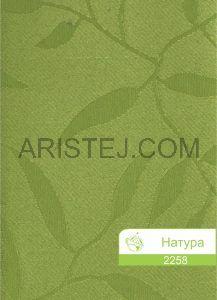 natura-2258