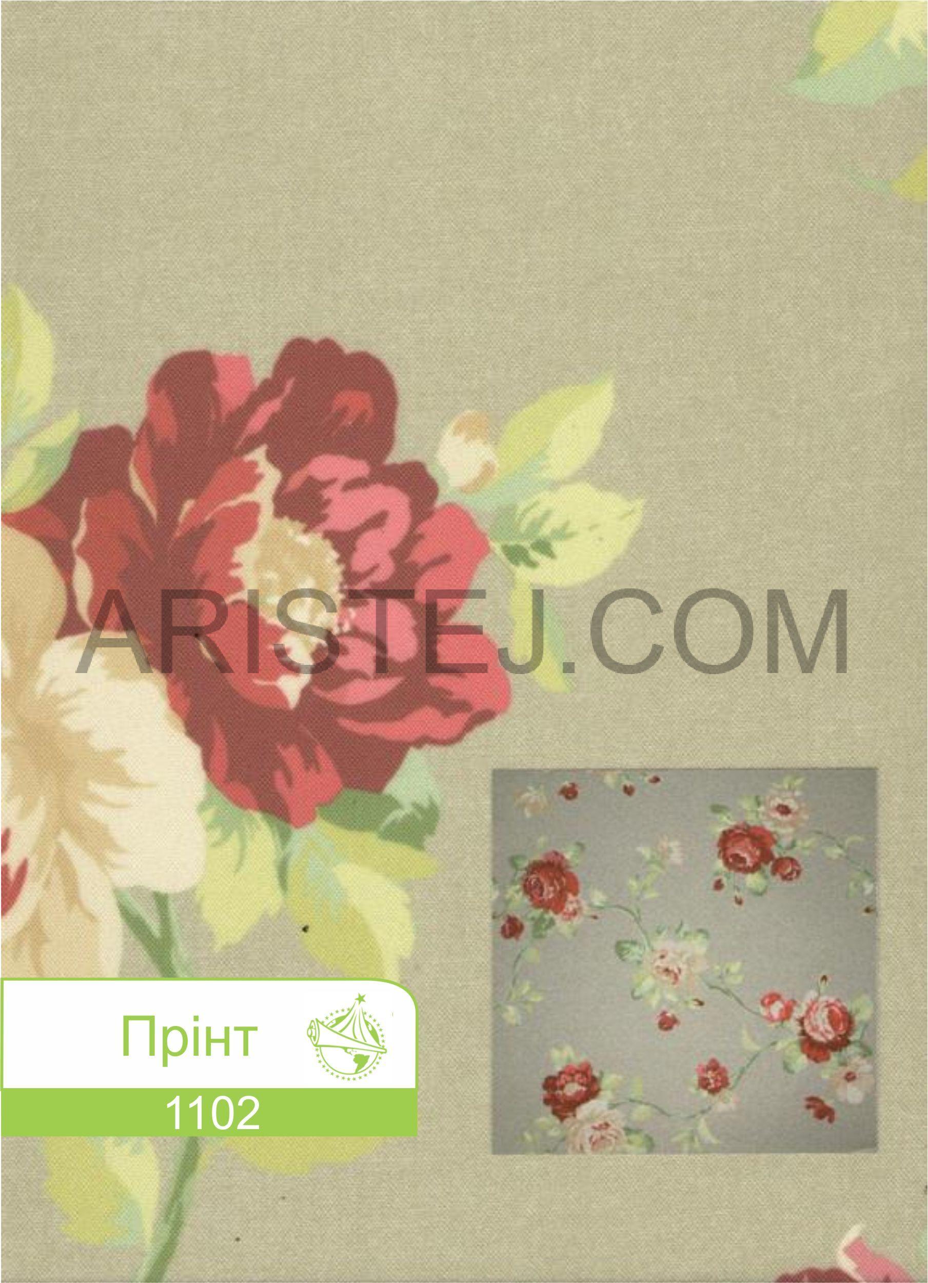 print-1102