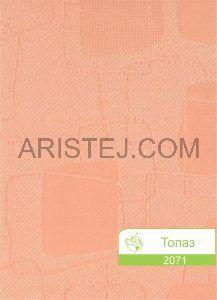 topaz-2071