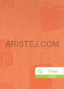 topaz-2232