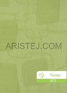 topaz-873