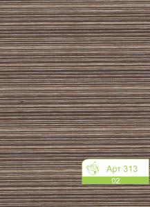 Арт 313 02