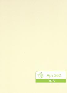 Арт 202 875