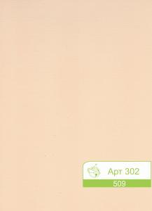Арт 302 509