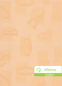 Abetka 2253