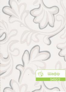 shafir 5492-2