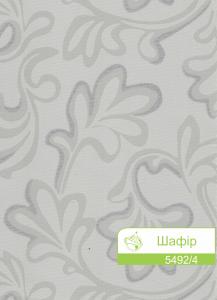 shafir 5492-4